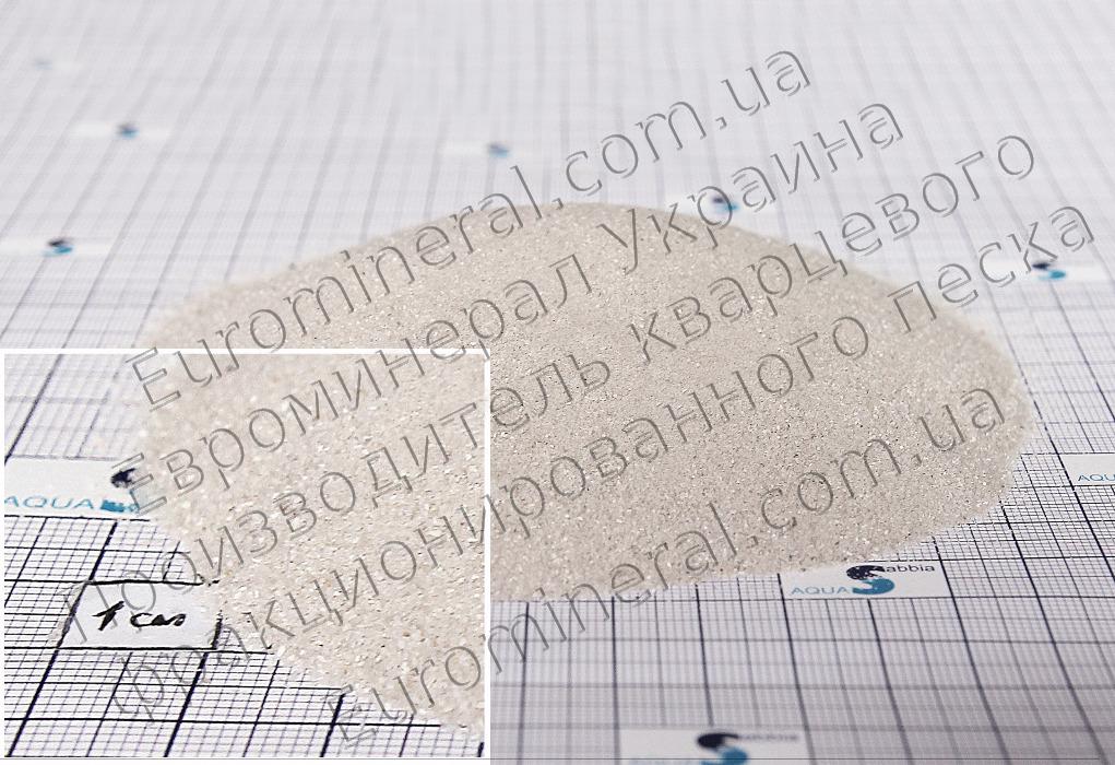Кварцевый песок фракционированный, фракция 0.1-0.4, доставка по Украине
