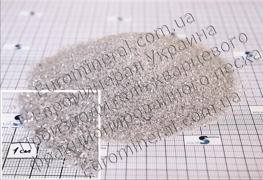 Кварцевый песок фракционированный, фракция 0.4-0.8, доставка по Украине