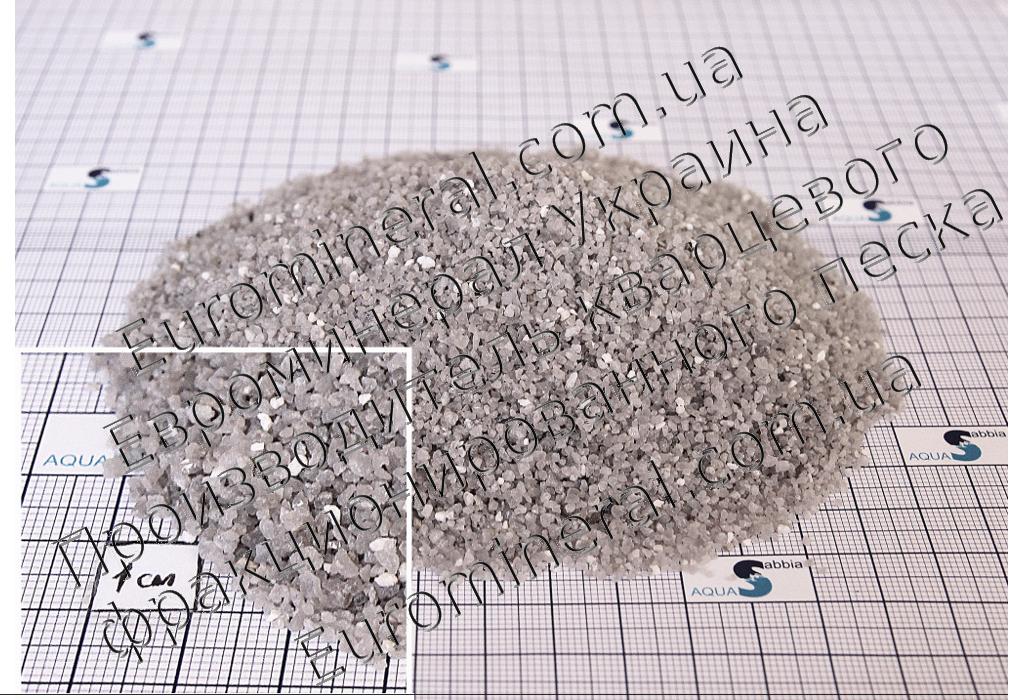 Кварцевый песок фракционированный, фракция 0.8-1.2, доставка по Украине